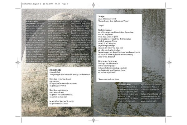 Gemeente Ziest - dvd booklet 3