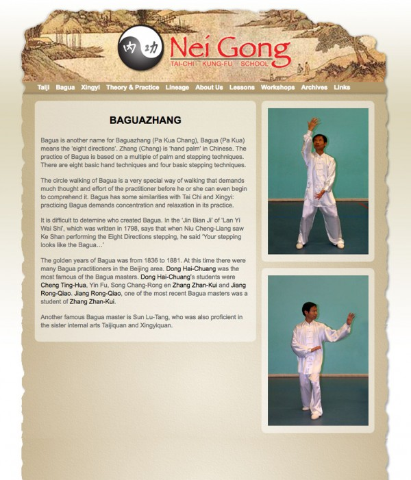 neigong website 1