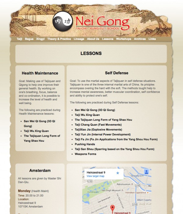 neigong website 2