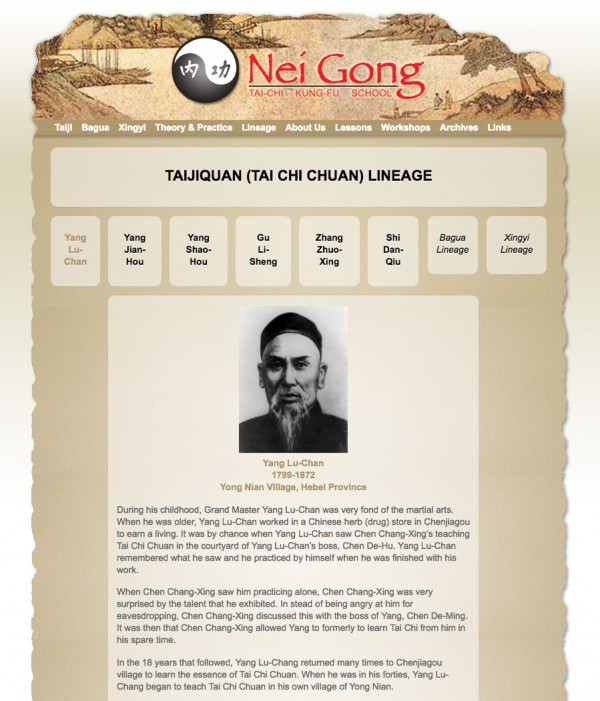 neigong website 3